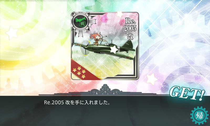 kancolle16081710.png