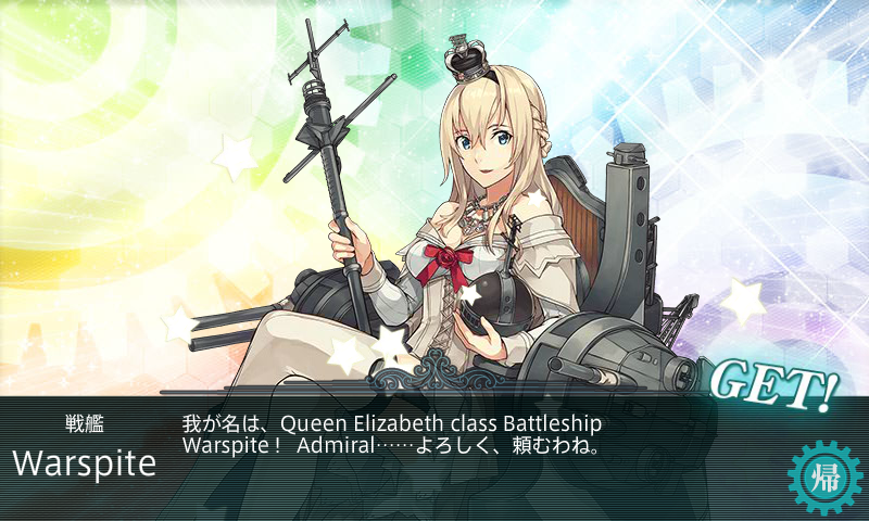 kancolle16081711.png