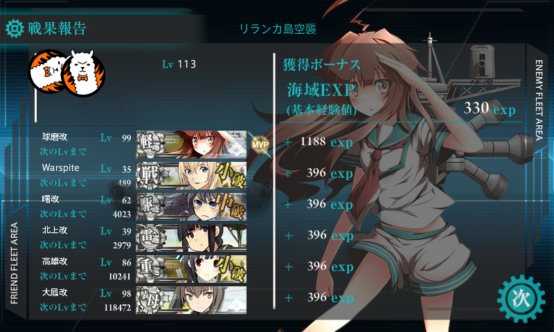 kancolle16083101.png