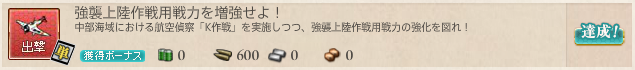 kancolle16101102.png