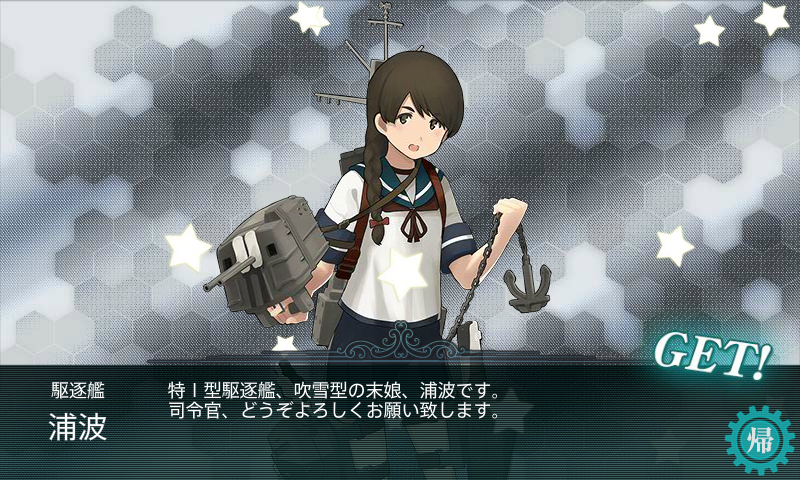 kancolle16101802.png
