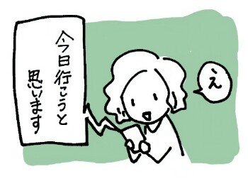 20160426133437810.jpg