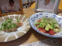 ある日の食卓1