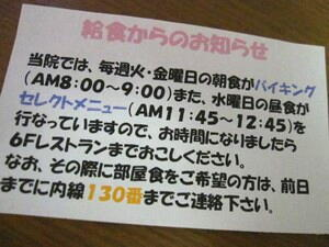IMG_5600.jpg