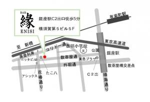 縁の案内図