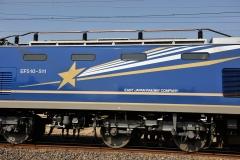 EF510-500_286