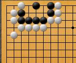 詰碁4-1
