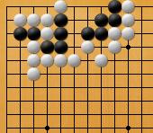 詰碁4-3