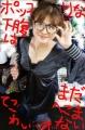 カーブスファッション(ジュディ・オング姉さん風な)サイズ400