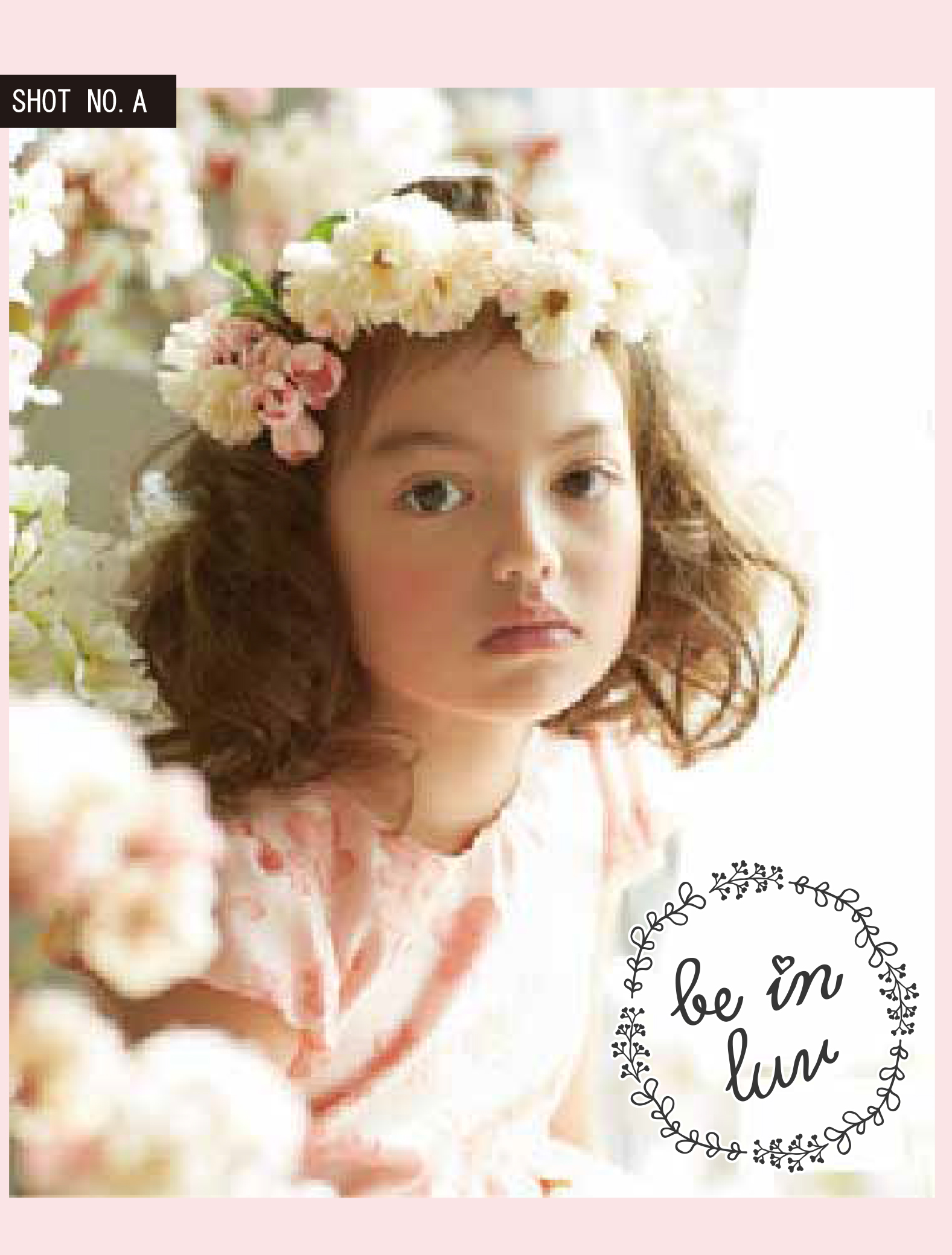 カタログシュミレーション女児2-2