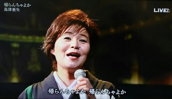 20160429用・島津亜矢