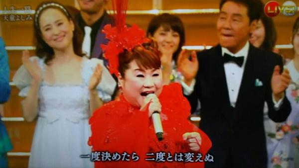 20160429用・天童よしみ