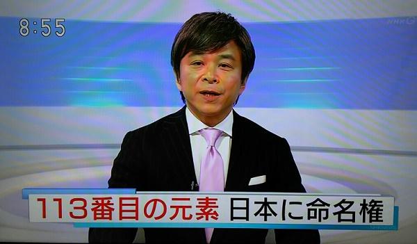 20160429用・武田アナ