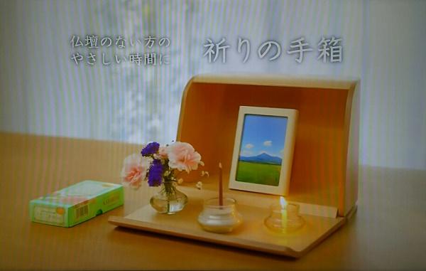 20160511用・祈りの手箱