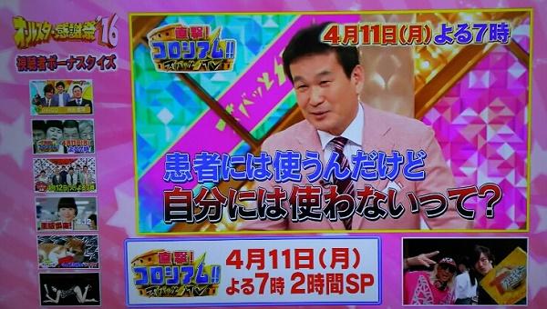 20160530用・10