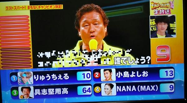 20160530用・15