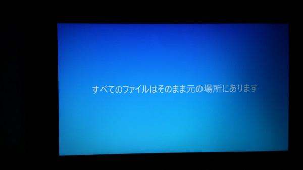 20160706用・7