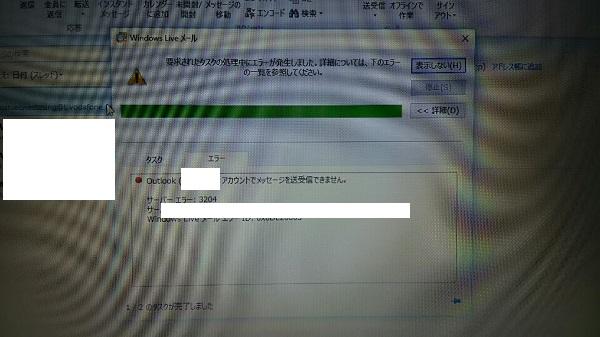 20160706用・15
