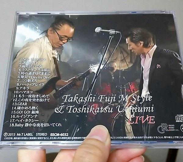 20160828用・CD
