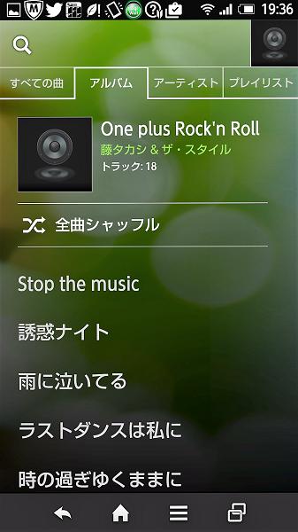 20160828用・音楽