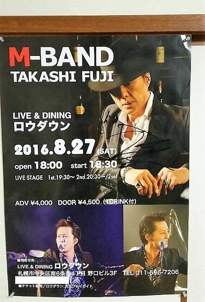 20160908用・ポスター
