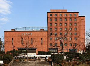 300px-Nihon_seinenkan_2012.jpg