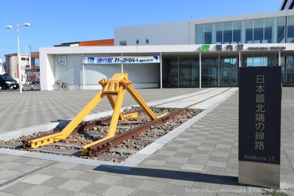 日本最北端の線路2-SN