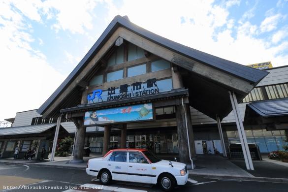 出雲市駅ーSN
