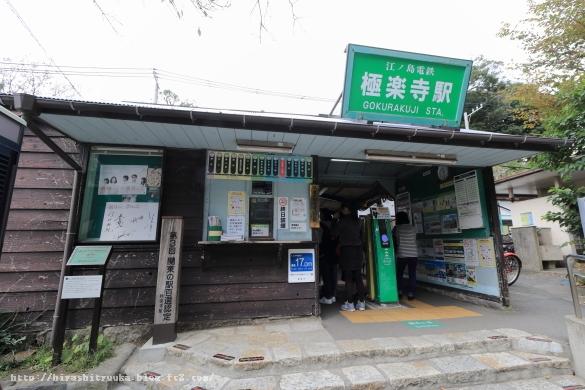 極楽寺駅SN