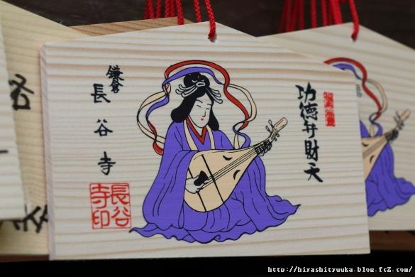 長谷寺 絵馬ーSN