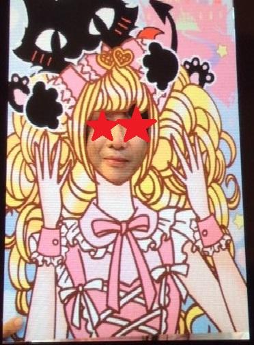 お姫様5_6