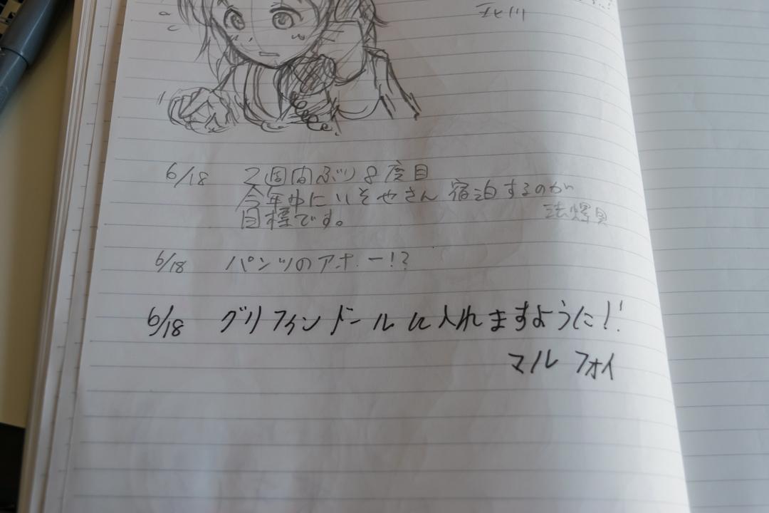 20160618-DSC_1441-1.jpg