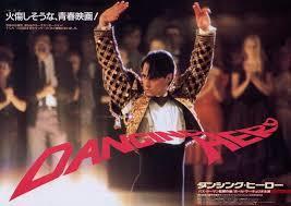 dancinghero.jpg