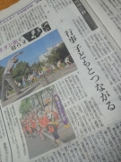 764rryujyu6.jpg