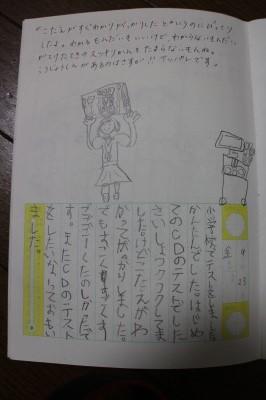s_IMG_6314.jpg