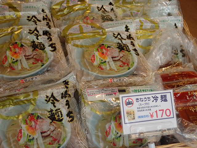 冷麺2016 (2)