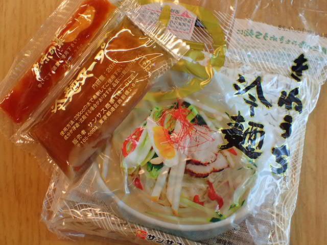 冷麺2016 (3)