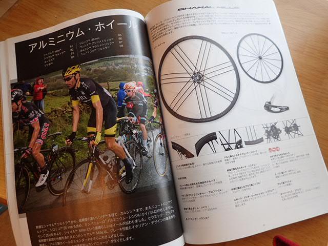 GIOSとカンパ (4)