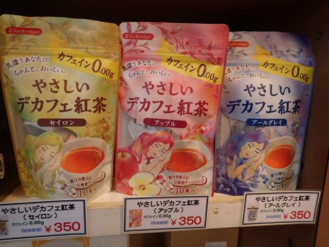 デカフェ紅茶アップル (2)