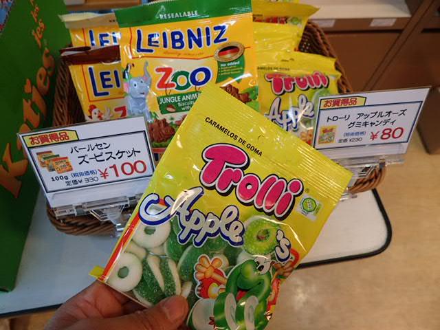 お買い得菓子各 (6)