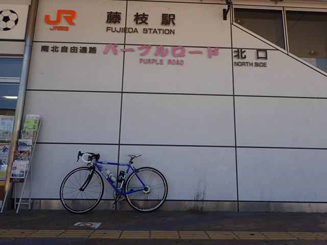 藤枝朝ラーメン (1)
