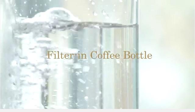 ハリオフィルターインボトル