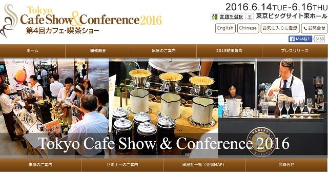 カフェ喫茶ショー