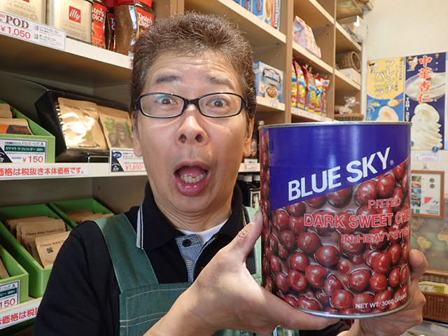 ダークチェリー缶 (2)