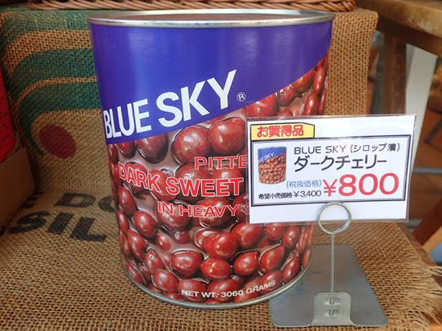 ダークチェリー缶 (6)