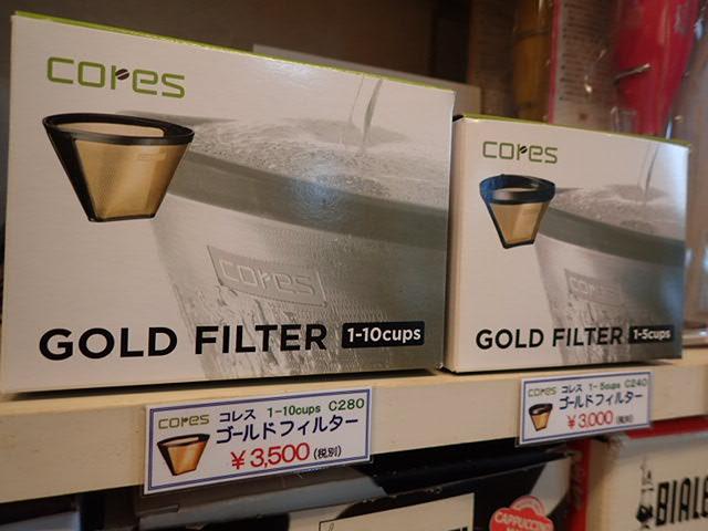 コレスゴールドフィルター(6)