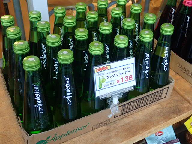 タイザー各種 (3)