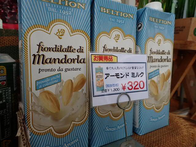 アーモンドミルク (5)