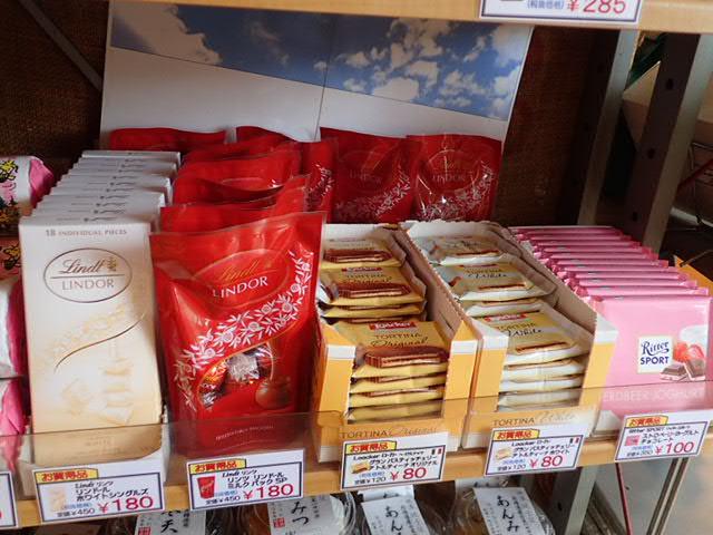 チョコ各種(9)