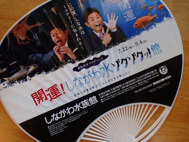 よこはま夜の動物園 (3)